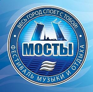 «Балтика» проводит в Ростове-на-Дону фестиваль музыки и отдыха «Мосты»