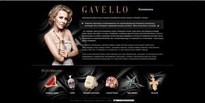 Nectarin представляет новую промо-страницу  GAVELLO