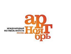 Русское искусство. Наследие