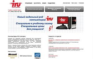 Новый сайт iRU - функциональнее, нагляднее, ярче