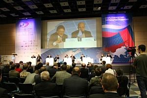 Выводы АЭРгрупп по результатам Международного Конгресса «Открытая Россия»: Средний бизнес нуждается в системных инновациях