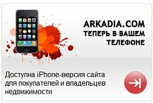 ������ ������������ �� ����� ���� �  ����� iPhone