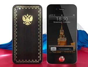 ������� ���� ������� iPhone 4