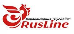 Открыт прямой авиарейс в Словакию из России