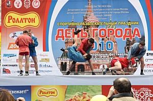 День города-2011