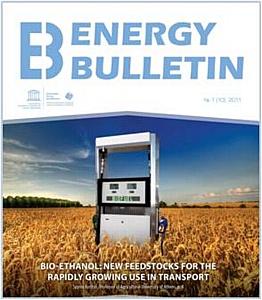 Использование биоэтанола - главная тема нового выпуска «Энергетического Вестника»