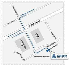 Открыт склад Санеста-Металл в Екатеринбурге