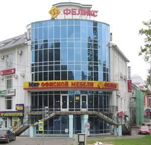Салону Компании «ФЕЛИКС» в Ярославле исполняется 8 лет