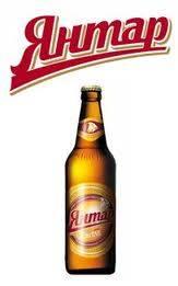 Больше теплого отдыха с пивом «Янтар»