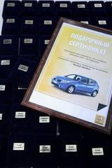 Корпорация Алеф помогла отметить выпуск 300 тысяч автомобилей Renault Logan