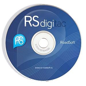 Программное обеспечение RoadSoft для транспортных компанией теперь на рынке России.
