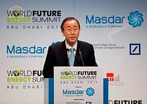 ��� �� ��� ������������ ������ ��� �������������� ��� ������������ ���������� ��� ����� �� World Future Energy Summit 2012 � ���-����.