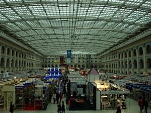Приглашаем посетить Международную Специализированную Выставку «ПОДАРКИ. ОСЕНЬ 2011»!