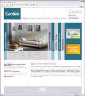 Web.Techart разработал сайт фабрики мягкой мебели Lunica