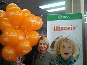 Компания KRKA снова поддержала украинских педиатров