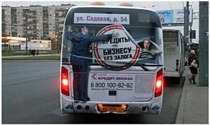 Бизнесмен снова набрасывается на автобусы