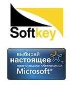 Softkey подтвердил партнерский статус Microsoft c «золотой» компетенцией