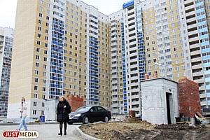 Рынок новостроек Екатеринбурга: перезагрузка. Итоги Новострой-тура в Екатеринбурге