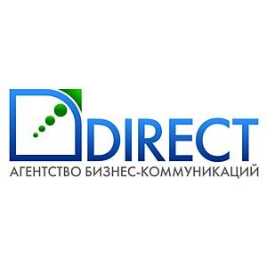 Начался первый этап конкурса «Молодой предприниматель России-2010»