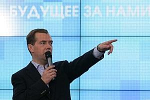 Гендиректор MACROSCOP встретился с Президентом РФ Д.А. Медведевым