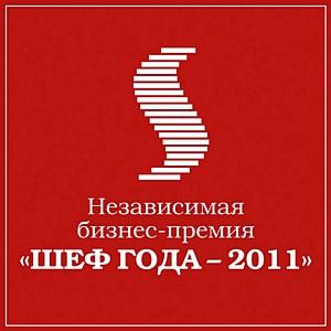 ������� ����� ������������� ��������� ����������� ������ ������������� �����-���������� � ������������� ������� � ����������� ������-������ ���� ����-2011�