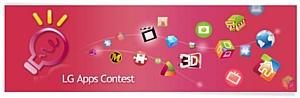 Компания LG Electronics в России открывает конкурс приложений LG Apps Contest «Заяви о себе!»