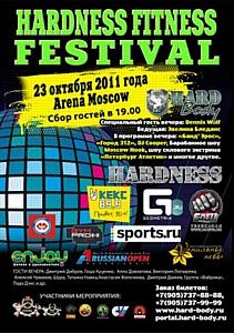 Hardness Fitness Festival
