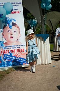 В России начала работу образовательная  программа «Стоп, пневмококк!»