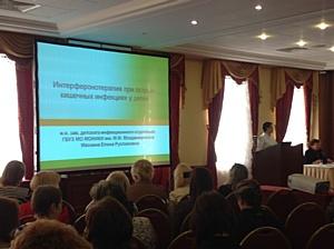 Biocad организовала симпозиум «Интерферонотерапия в лечении актуальных вирусных инфекций»