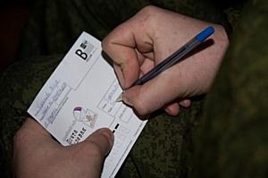 18 000 москвичей приняли участие в акции «Мама, я тебя люблю!»