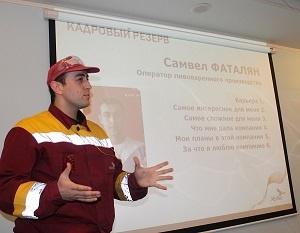 Студенты ивановских ВУЗов изучают карьеру в «САН ИнБев»