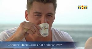 Кофе Carte Noire для самого романтичного Холостяка страны