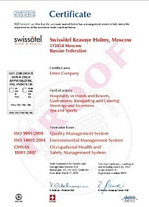 ���������� ISO ��� �Swissotel ������� �����