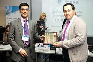 На II Саммите технопарков обсудили инфраструктурные ресурсы для развития инновационной экосистемы