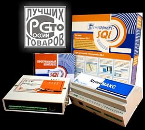 Продукция компании «Технотроникс» в числе «100 лучших товаров России»