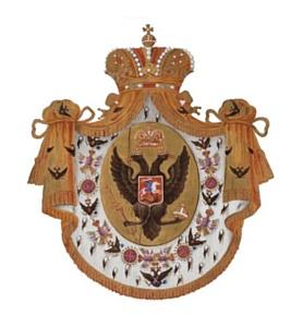 Выставка «Мир русского дворянства. Под фамильным гербом и императорским орлом»