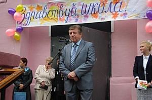 Красногорский завод им. С.А.Зверева поздравил учеников с Днем знаний