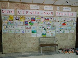 Активисты ОНФ в Ивановской области подвели итоги конкурса детского творчества в честь Дня России