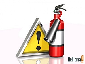 В ЕАО прошел смотр-конкурс на лучшее противопожарное состояние объектов электроэнергетики