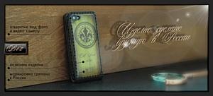 �������� LashmanoV ����������� ���� ����� ����� ������ ������ ��� iPhone 5/5S/5C