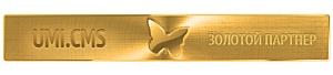 Первая Украинская Студия получила статус золотого партнера UMI