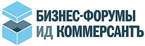 ИД «Коммерсантъ» проводит бизнес-форум «Телеком 2013: Точки роста»