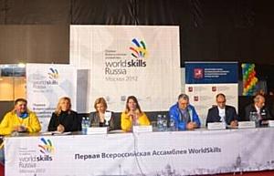 ���������� ��� ��������� ������� ������� � ������������ WorldSkills