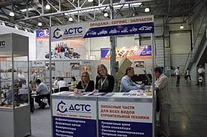 Компания ДСТС приняла участие в выставке СТТ 2013
