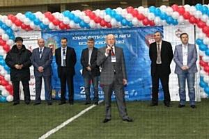 Кубок «Футбольной лиги безопасности 2012»