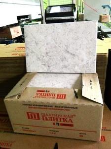 Unitile дает 15% скидки на 14 дизайнов плитки