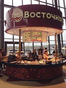 Федеральные бренды «Сбарро», «Восточный Базар» и Yamkee пришли во Владивосток