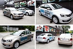 Авто Алеа устроила праздник в честь нового Volkswagen Polo седан!