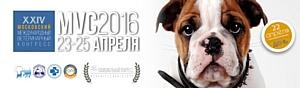 XXIV Московский международный ветеринарный конгресс: научное, деловое и культурное событие
