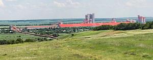 «Зеленый» завод «Евроцемент груп» включен в программу соц-эконом развития Воронежской области